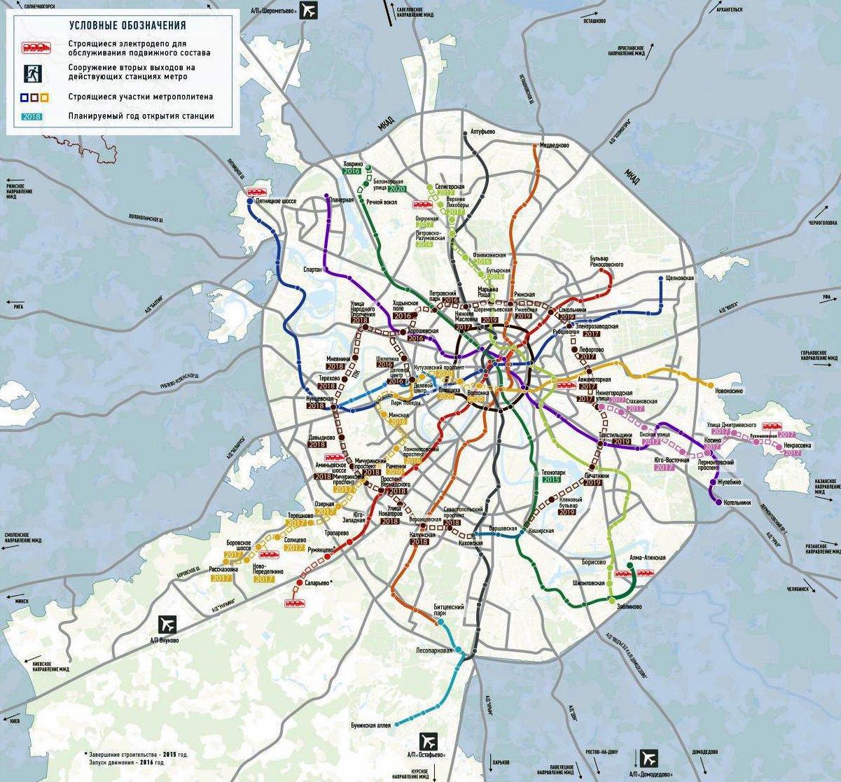 расширение метрополитена москвы схема