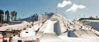 горнолыжный комплекс Красная Пахра