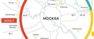 ЦКАД на карте Москвы - подробная схема участков